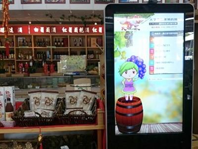 AI 虛擬助理 Bella 在彰化二林酒莊