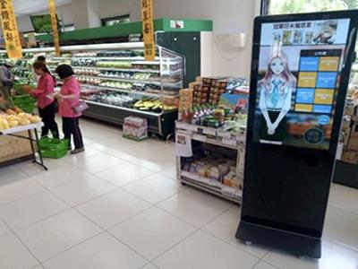 AI 虛擬助理 Bella 在楓康超市
