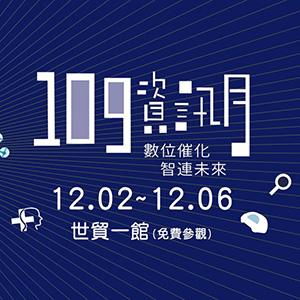 logo 109 2