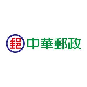DOOH合作夥伴--中華郵政