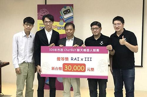 RAI x III得獎團隊與資訊局李維斌局長合影